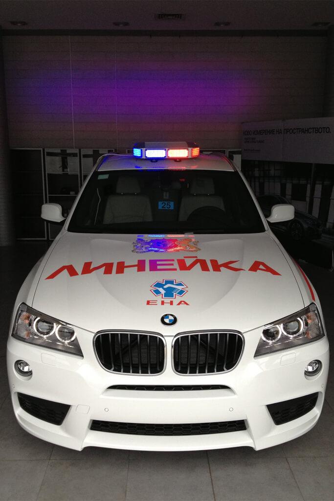 линейка БМВ